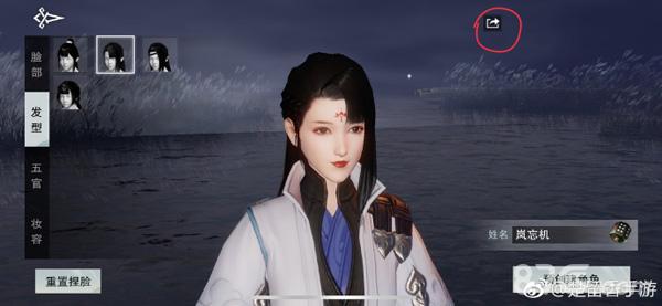 一梦江湖捏脸数据