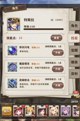 苍之纪元4