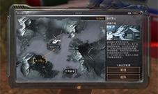 明日之后多贝雪山地图图片 多贝雪山游戏截图