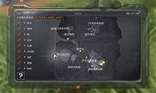 明日之后夏尔镇地图图片 交战区夏尔镇游戏截图