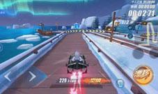 QQ飞车手游极地冰镇视频攻略 最快跑法视频教程