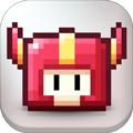 我的勇者iOS版
