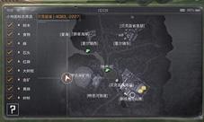 明日之后贝克兹省介绍 贝克兹省地图攻略