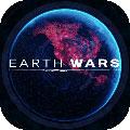 地球战争安卓版