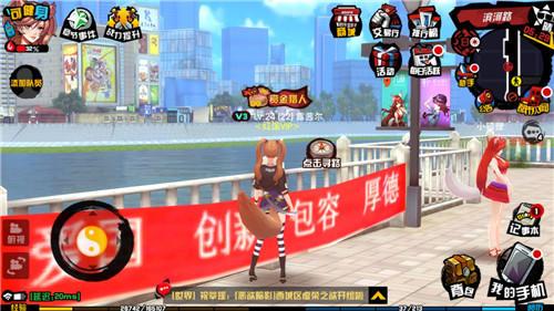 《中国惊奇先生》评测 劲爆的漫画游戏世界 - 16玩手游网
