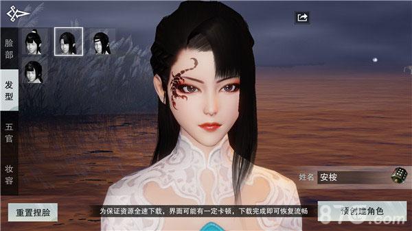 一梦江湖手游捏脸女4
