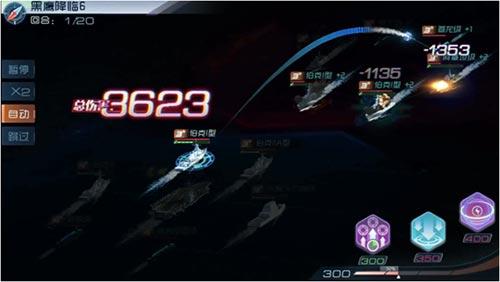 现代海战3