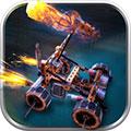 王者机械师iOS版
