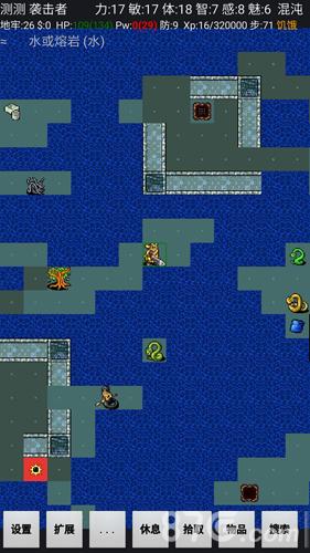迷宫骇客截图3