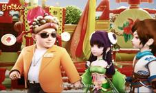 《梦幻诛仙手游》2018新春版本上线 庄园玩法欢乐来袭