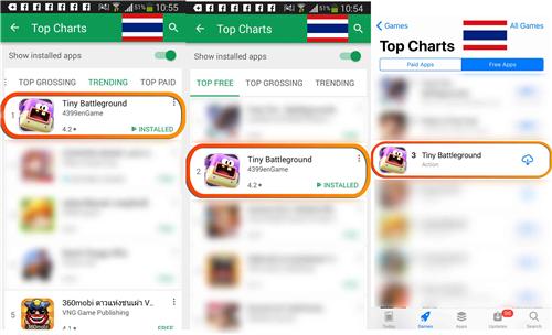 (泰国游戏榜单)