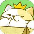 猫咪挂机iOS版