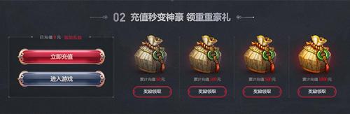 哪吒战杨戬2
