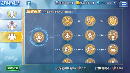 生死格斗5无限3