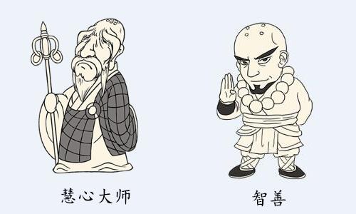 暴走英雄坛4