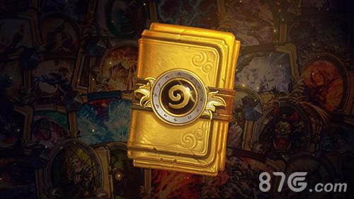 炉石传说黄金卡包