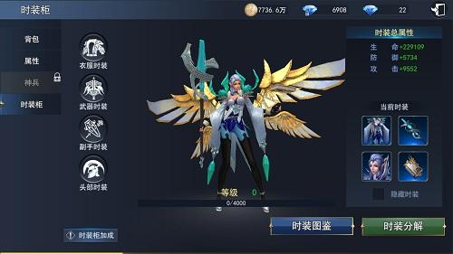 天使圣域3