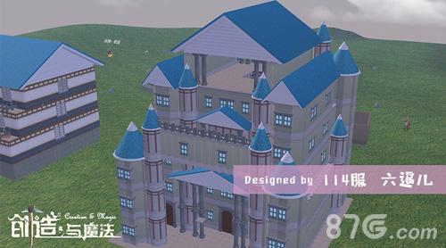小城堡房子设计图