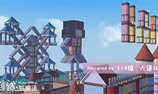 创造与魔法建筑图片欣赏 玩家精美房屋图片