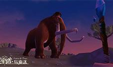 创造与魔法生物图片欣赏 雪狼猛犸霸王龙图片