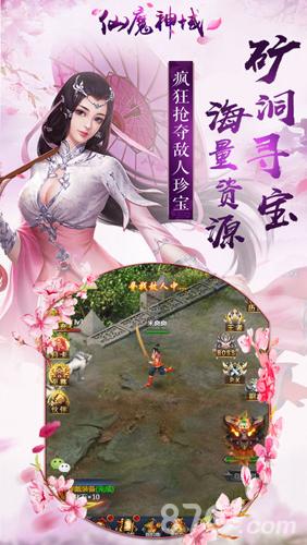 仙魔神域春节礼包试玩截图4