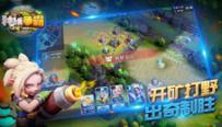 种族争霸宣传视频欣赏 线上娱乐宣传片CG一览