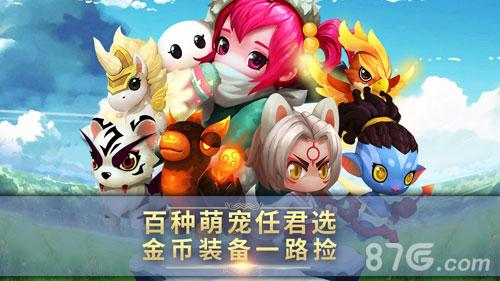 幻想骑士团截图4