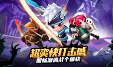 《幻想骑士团》评测:萌宠助力勇者深度冒险