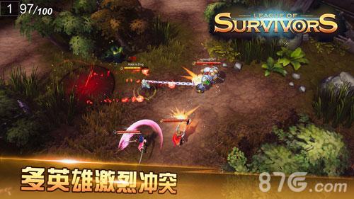 生存者联盟截图3