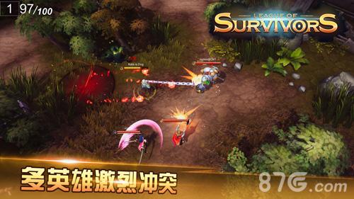 生存者联盟iOS版截图2