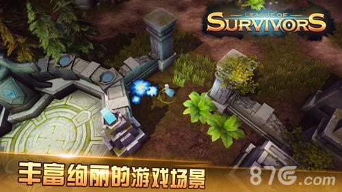 生存者联盟iOS版截图1