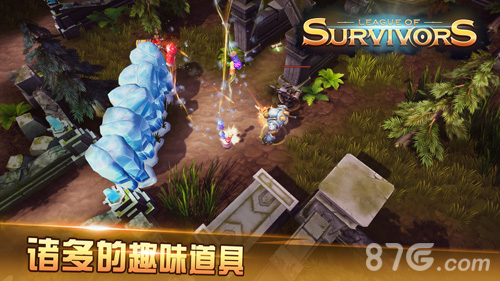 生存者联盟iOS版截图4