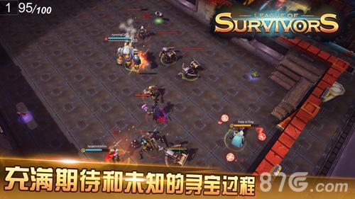 生存者联盟iOS版截图5
