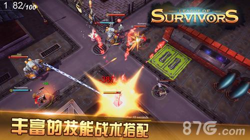 生存者联盟iOS版截图3