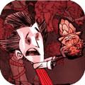 饥荒哈姆雷特iOS版