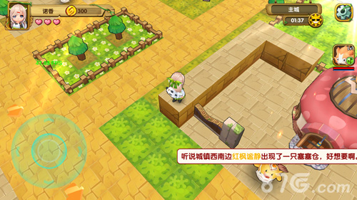 宠物迷宫安卓版截图5