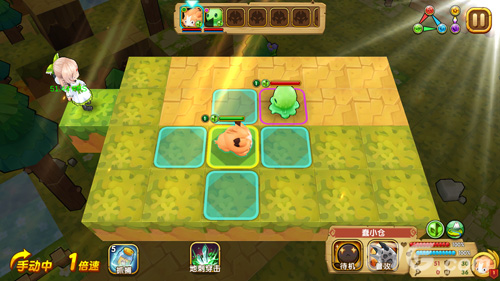 宠物迷宫iOS版截图4