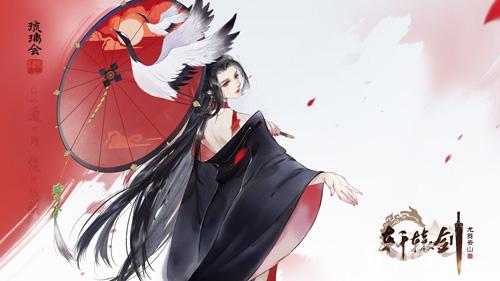 轩辕剑龙舞云山iOS版截图1