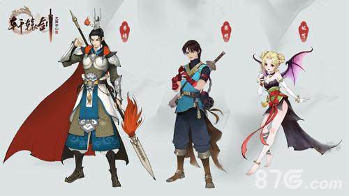 轩辕剑龙舞云山iOS版截图3