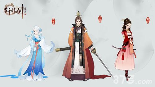 轩辕剑龙舞云山iOS版截图2
