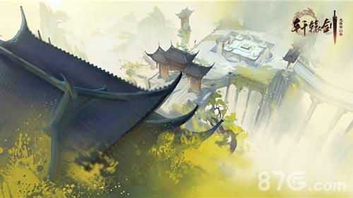 轩辕剑龙舞云山iOS版截图4
