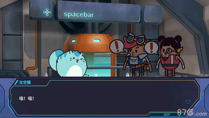 看土豆们的宇宙飞船截图3