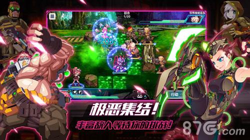 战场英雄物语安卓版截图2