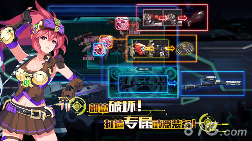 战场英雄物语安卓版截图4