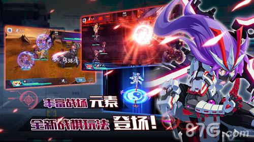 战场英雄物语安卓版截图5