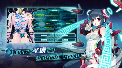 战场英雄物语安卓版截图3