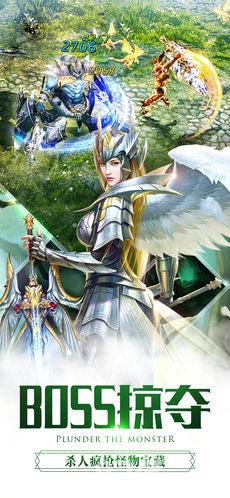 大天使之剑H5手游在线玩截图4