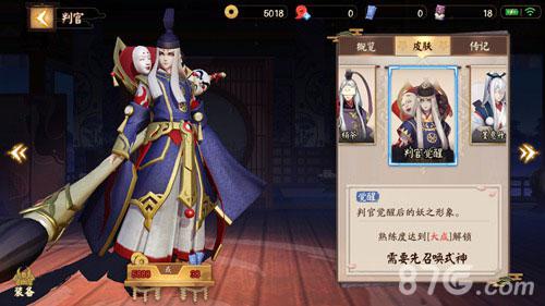 决战平安京爆发高的式神3