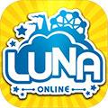 露娜战纪iOS版