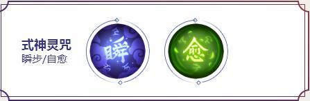 决战平安京青行灯灵咒
